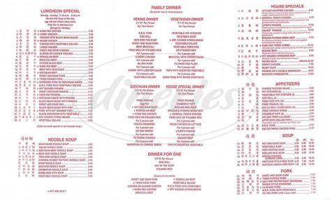 garden sf menu new mandarin garden menu south san francisco dineries