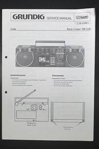 Grundig Party Centre 700 Original Service Manual  Guide