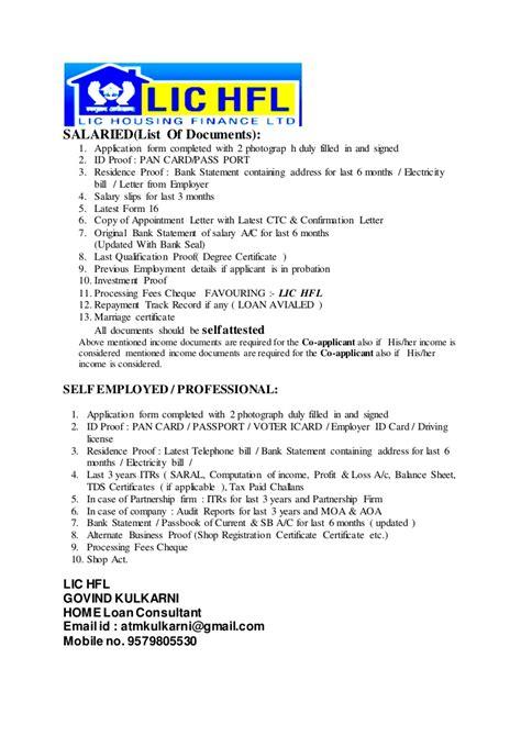 lic housing finance list  document
