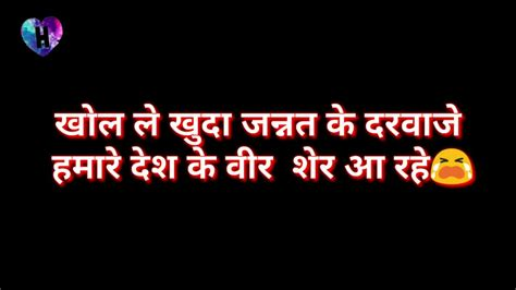 Indian Army WhatsApp Status Video💔Pulwama Attack || Voice ...