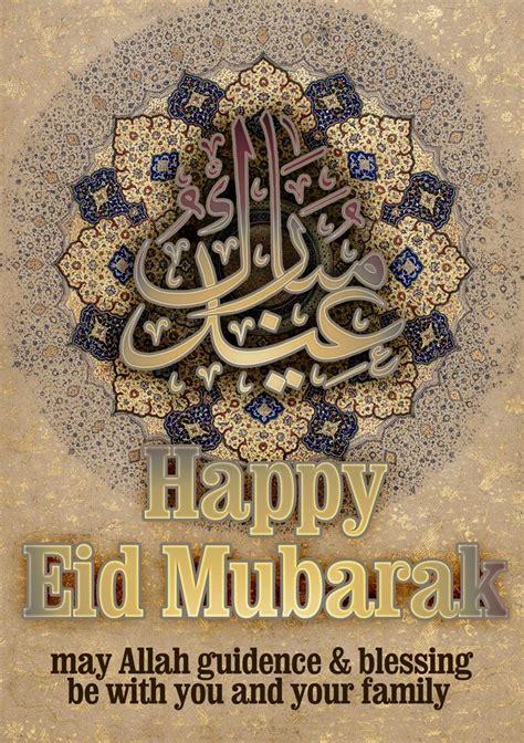 happy eid mubarak  happy eid mubarak eid