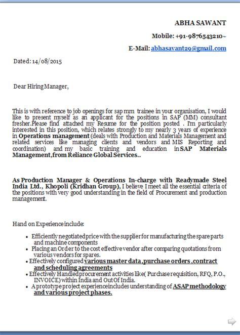 cover letter  job application procurement  cover