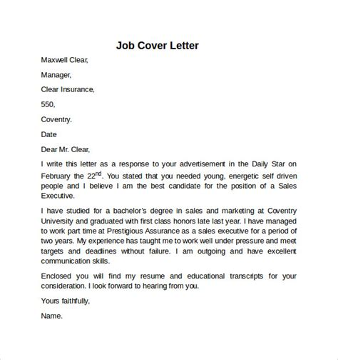 cover letter   job    documents