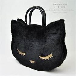 cat bag cat purse fashion