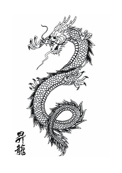 Dragon Coloring Chinese Pages Printable Tattoo Categories
