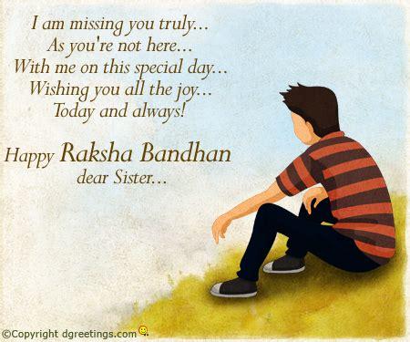 missing     sister raksha bandhan card