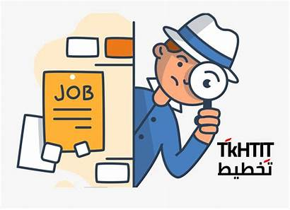 Searching Job Clipart Clipartkey