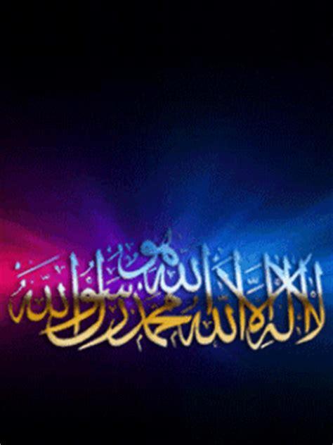 Islamic Animation Wallpaper - fashion best animated islamic wallpapers