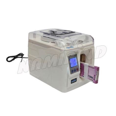 note banding machine  rs  piece namibind id