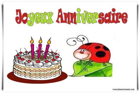 formidable decoration anniversaire 30 ans 10 carte anniversaire gratuite 224 imprimer