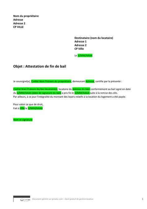 modele attestation remise de clé model 233 d attestation de fin de bail doc pdf page 1 sur 1