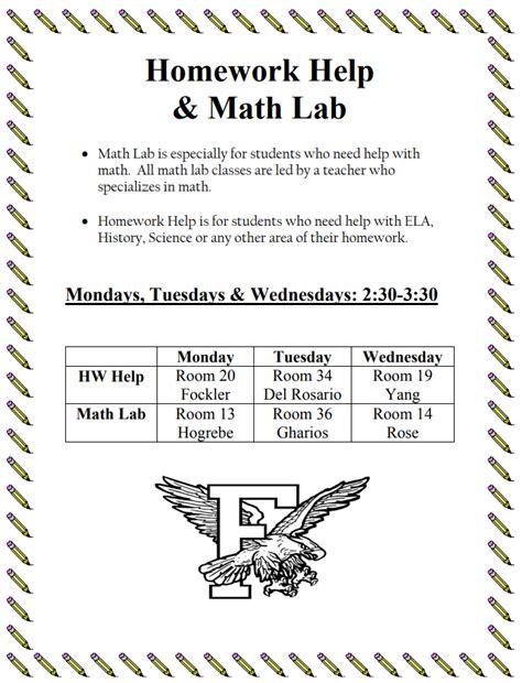 homework club math students fulton middle school
