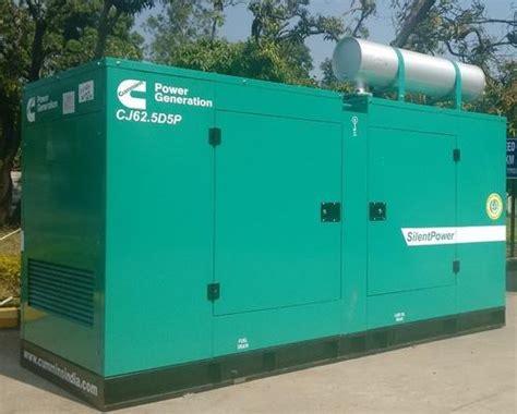 Cummins 30 Kva Automatic Diesel Generators, Rs 250000 /set