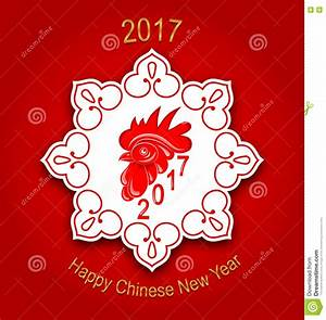 Holiday Greeting Card With Rooster For Happy Chinese New