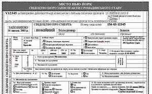 sample death certificate new york images certificate With death certificate translation template