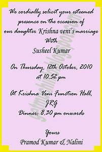 Indian wedding invitation quotes quotesgram for Hindu wedding invitation quotes and sayings