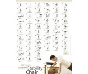 9 best images of chair gym exercises printable chair gym