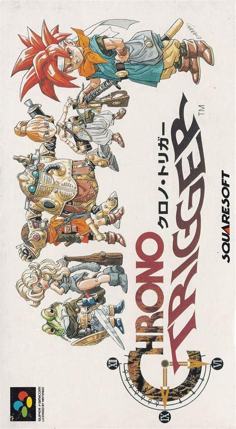 Chrono Trigger Squaresoft Super Famicom Front Sleeve