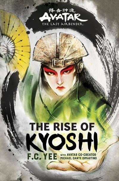 avatar airbender rise kyoshi kyoshi novels book