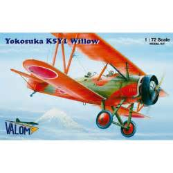 yokosuka ky willow wheel  kit hobbyshopcz