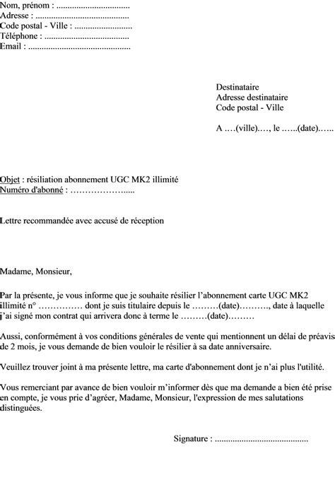 modele lettre resiliation abonnement salle de sport modele lettre resiliation neoness document