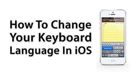 how to change iphone keyboard ios advice how to change your keyboard language iphone