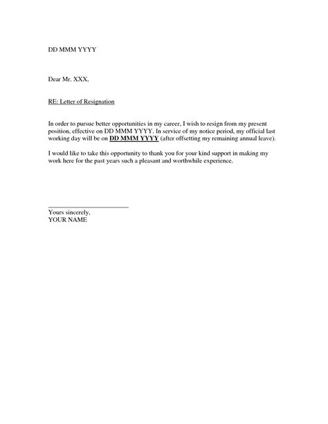 related  resignation letter template letters