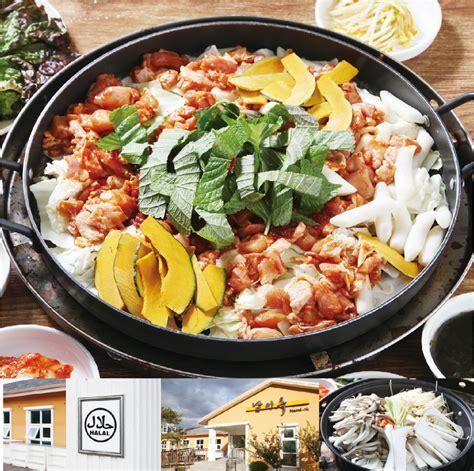 cuisine halal top 3 halal food in hhwt halal food