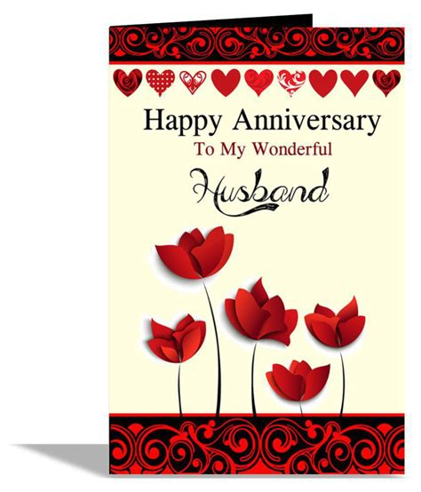 Your wedding anniversary is a special day. Happy Anniversary To My Wonderful Husband Greeting Card: Buy Online at Best Price in India ...