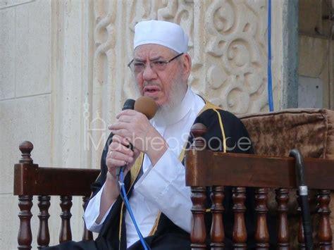 Telecharger Quran Karim Mp3 Saad El Ghamidi