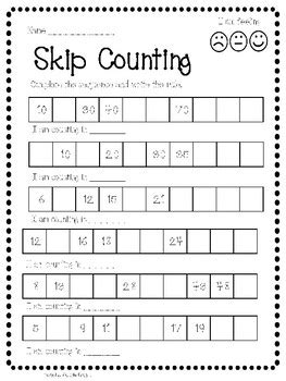 skip counting identify number sequences worksheet activity by pancake designs