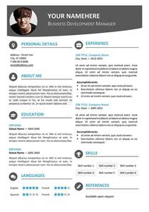 resume layout samples hongdae modern resume template