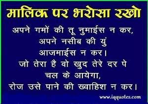 Hindi Quotes On Life   Hindi Quotations On Life   Hindi ...