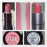 mac-please-me-lipstick-dupe