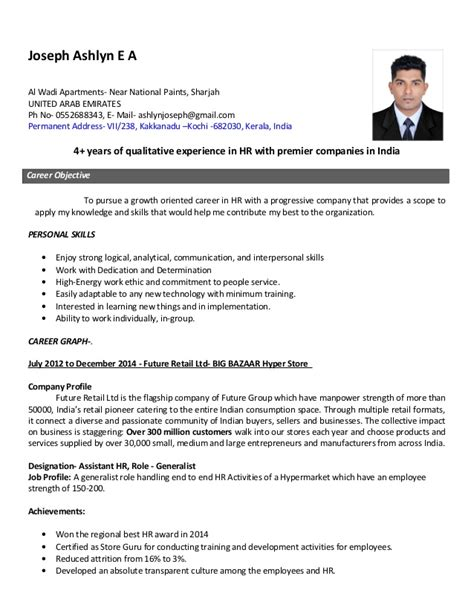 Hr Manager Resumes India by Resume Hr Generalist
