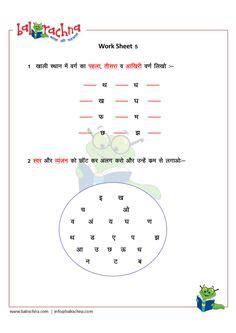 lkg worksheets images worksheets preschool