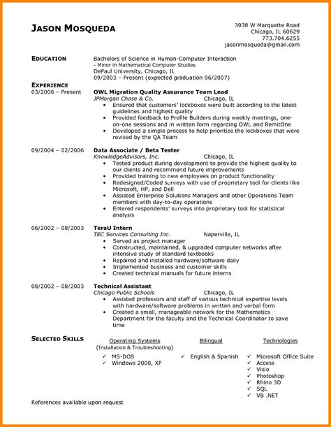 janitorial resume sles resume model for freshers