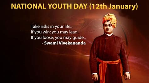 happy national youth day  quotes messages wishes
