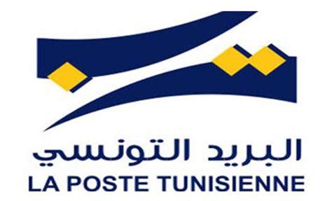 ouverture des bureaux de poste ramadan horaires d ouverture des bureau de poste kapitalis