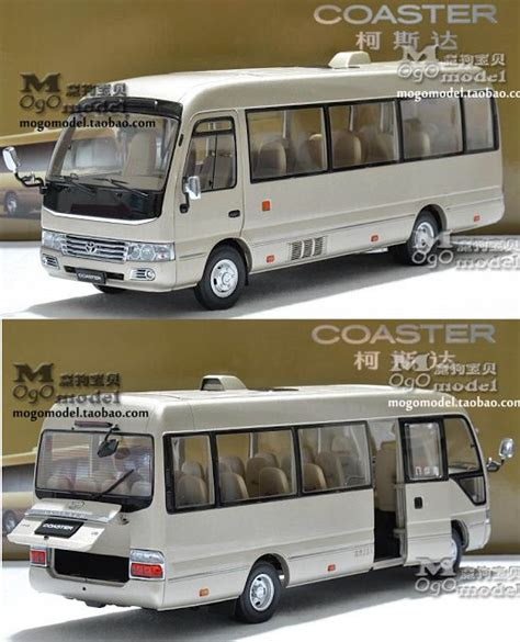 coasters jj 3 1 24 scale model of toyota coaster want to see more detail pictures click on the image to