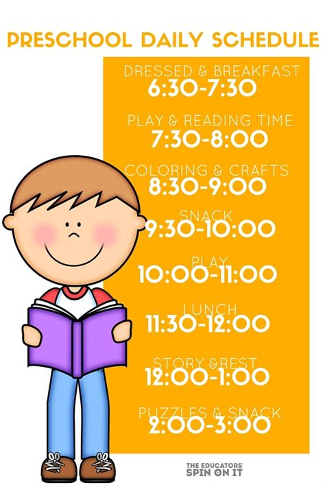 preschool daily schedules preschool daily schedules 437