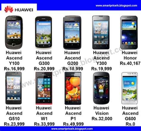huawei mobile phone price list welcome to the smartpricelk find the best smartphones