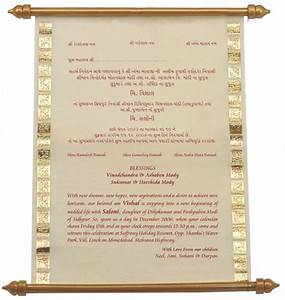 Wedding invitation wording gujarati wedding invitation for Gujarati wedding invitations samples