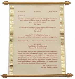 Wedding invitation wording gujarati wedding invitation for Gujarati wedding invitations samples