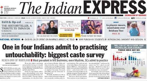 Express 5: Indians still practice untouchability; Mumbai ...