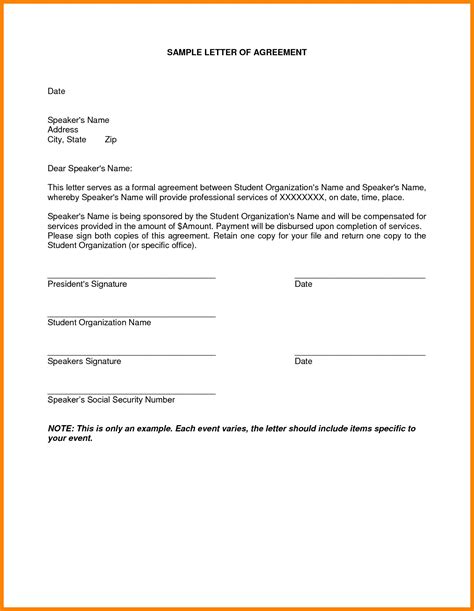 personal loan payoff letter template samples letter