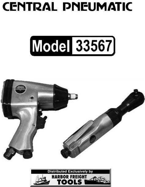 Central Pneumatic Air Compressor 33567, IMPACT SET 33567