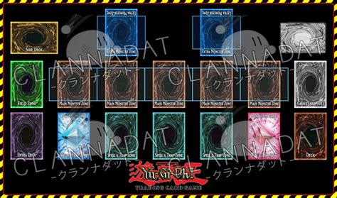 Yugioh Mat Template by Yu Gi Oh Playmat Template Vrains Prototype By Clannadat