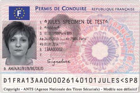 permis de conduire interieur gouv fr 2013 visuel nouveau permis conduire carte recto illustrations images mi minist 232 re de l