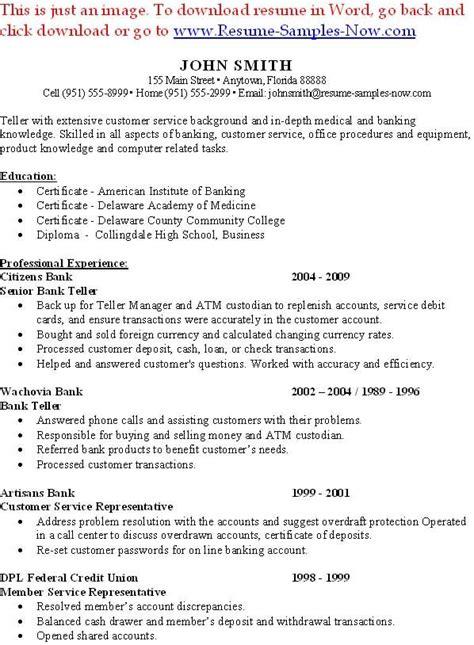 Entry Level Bank Teller Resume by Entry Level Bank Teller Resume Resume Ideas